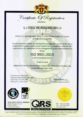 ISO-Certificate-New-2018-2-thumb
